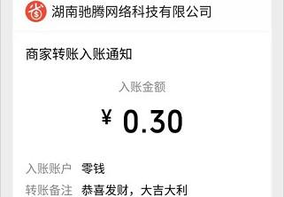 外卖真香公众号,免费领0.3元红包!  外卖真香公众号 免费领0.3元红包 免费赚钱 第4张