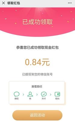 广州美莱,瓜分20.21万新春红包活动,免费领取新春红包!
