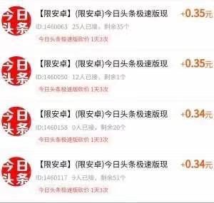 柚子快报app到账50元,每天简单任务赚几元!  柚子快报 免费赚钱 赚钱方法 第3张