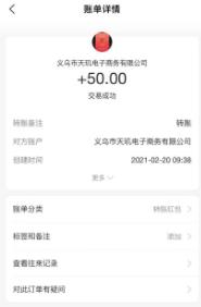 柚子快报app到账50元,每天简单任务赚几元!  柚子快报 免费赚钱 赚钱方法 第1张
