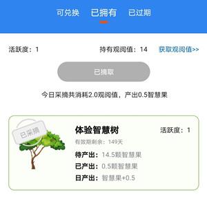 智米乐app靠谱吗?智米乐置换中心怎么交易?