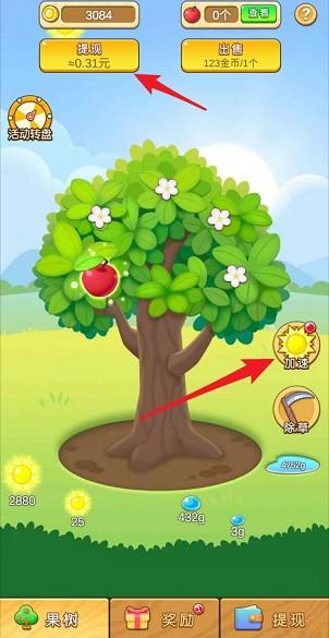 苹果多多,周口众之信旗下,秒提0.3元!  苹果多多 周口众之信旗下 秒提0.3元 第1张