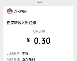 全民爱消消app,游戏福利旗下,秒提0.3元!  全民爱消消app 游戏福利旗下 秒提0.3元 第2张