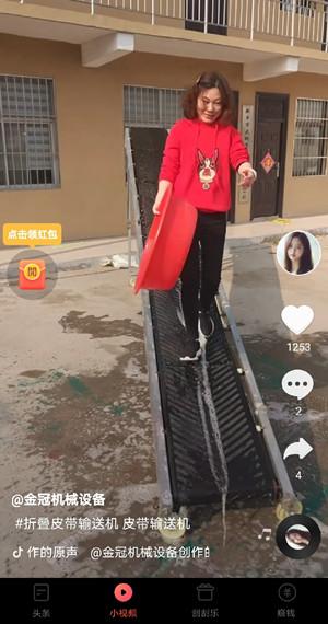 红包资讯app是真的吗?红包资讯app能提现吗?  红包资讯app是真的吗 红包资讯app能提现吗 红包资讯app 第1张