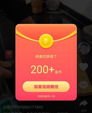 红包资讯app是真的吗?红包资讯app能提现吗?  红包资讯app是真的吗 红包资讯app能提现吗 红包资讯app 第2张
