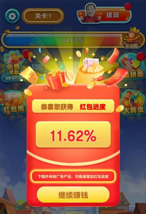 世界大炮app游戏赚钱是真的吗?世界大炮app100元能提现吗?  世界大炮app游戏赚钱是真的吗 世界大炮app100元能提现吗 世界大炮app 第2张