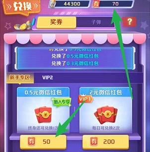 雷霆空袭app:打飞机游戏,挂机几分钟得0.8元!  雷霆空袭app 打飞机游戏 挂机赚钱 第2张