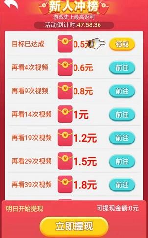 全民养鲸鱼app:签到秒提0.3,后面看视频能多次提现!  全民养鲸鱼app 免费赚钱 0.3元 第2张