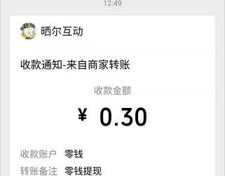 全民养鲸鱼app:签到秒提0.3,后面看视频能多次提现!  全民养鲸鱼app 免费赚钱 0.3元 第4张