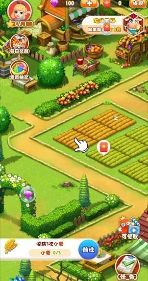 天天养金牛app、红包农家乐app,秒提0.6!  天天养金牛app 红包农家乐app 免费赚钱 第3张