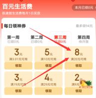 京东极速版app:0.01元买拖鞋攻略!  京东极速版app 0.01元买拖鞋 攻略 第2张