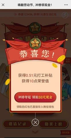 灵宝农商银行:免费领取微信红包!  灵宝农商银行 免费领取 微信红包 第2张