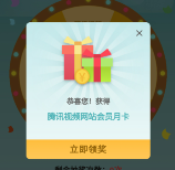 中国银行:一月活动整理合集!  中国银行 活动 免费赚钱 免费领取 第1张
