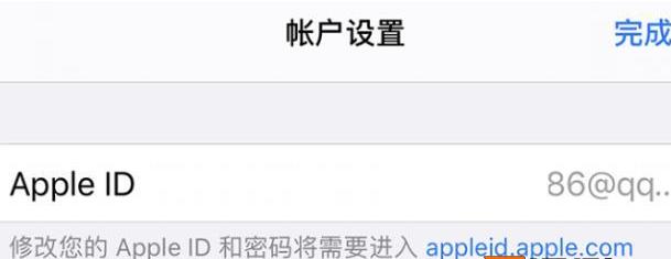 波克捕鱼安卓账号注册不了怎么办?用苹果ID注册。  波克捕鱼注册 id注册波克捕鱼 第2张
