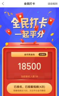 趣微商输入法app:免费领取2元左右红包!  趣微商输入法app 免费领取 红包 第4张