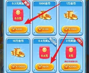 西瓜计步app、天天飞机大战app,秒提0.6!  西瓜计步app 天天飞机大战app 免费赚钱 免费领取 第4张