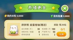 淘米生活:先免费赚5元以上攻略!  淘米生活 攻略 免费赚钱 赚钱方法 第2张