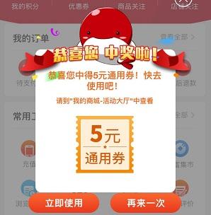 融e购app:每周5元,月入20元,可购物抵扣!  免费实物 融e购 第1张