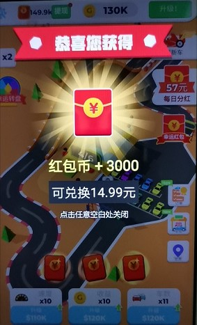 老司机带带我app,看视频奖励高,有人赚了15元多!  老司机带带我 免费赚钱 第2张