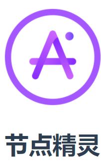 节点精灵如何写脚本,能用手机写脚本吗?  节点精灵 节点开发 第1张