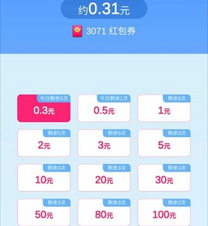 开心切切乐、西瓜爱消除HD,秒提0.6元!  开心切切乐 西瓜爱消除HD 秒提0.6元 免费领取 第2张
