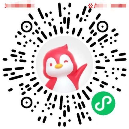 小鹅拼拼:免费领新人福利,还有现金红包!