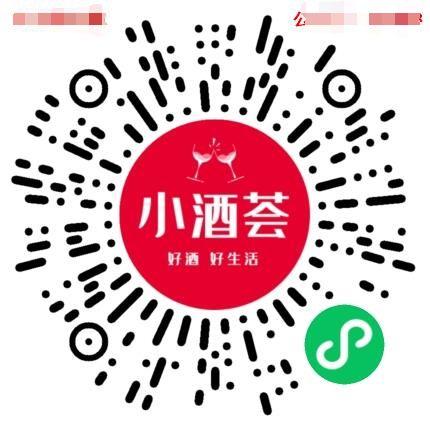 小酒荟:免费领取微信红包!