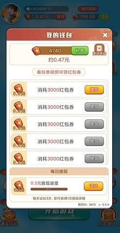 游戏机2048,我要开豪车2,空中狂飙,免费赚0.9元以上!  游戏机2048 我要开豪车2 空中狂飙 第2张