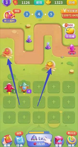 魔性小飞机4:来玩互动版,多奖励大红包!