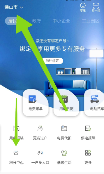 南网在线app:30元话费基本必中!